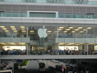 香港蘋果店