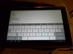Acer A500 with AdvNotePad