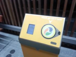 GoCard收費機