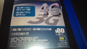 中國移動3g/4g數據及話音儲值卡