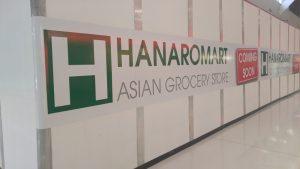 Hanaromart