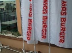 MOS Burger Brisbane分店