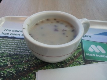 Mushroom Soup @ MOS Burger