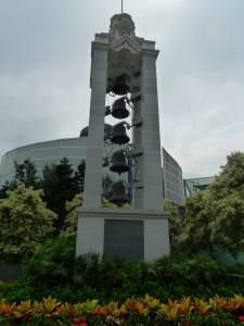 中山紀念公園鐘樓
