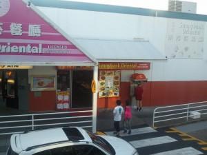 東方茶餐廳已經重開了