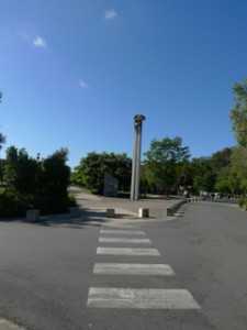 Rocks Riverside Park