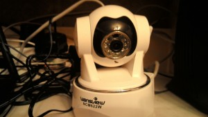 Wansview IP cam