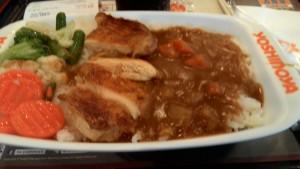 吉野家-咖哩雞飯