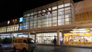 AEON名護店