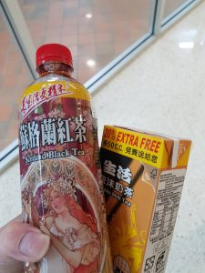 台式飲品-$1
